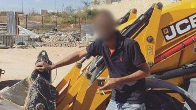 Facebook'un Skandal Çevirisi İsrail'i Alarma Geçirdi!