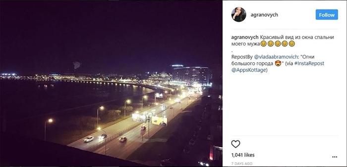 Agranoviç instagram 1