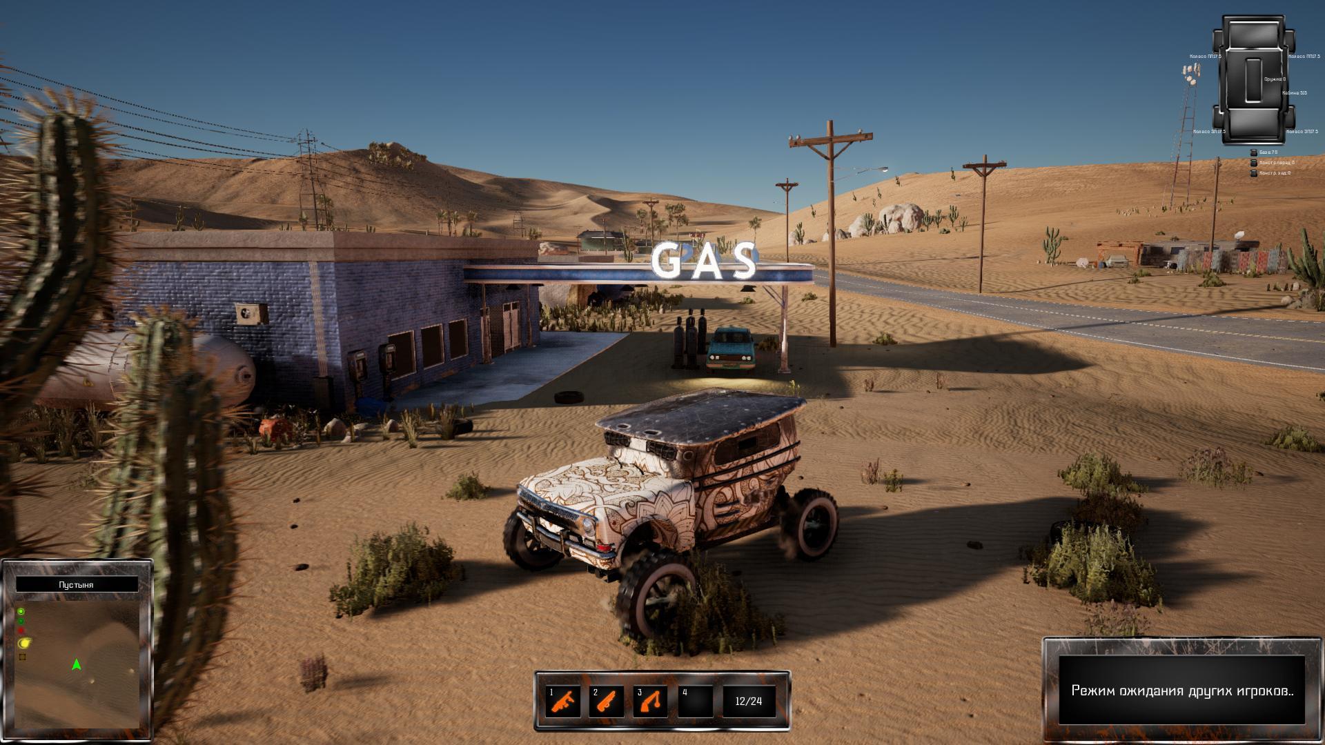 oyun indir ücretsiz araba