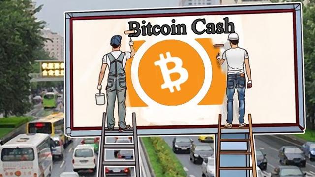 Bitcoin Cash'te İnanılmaz Yükseliş!