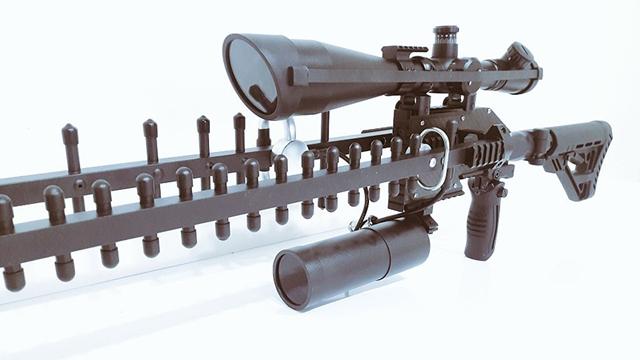 Drone Savar Silahı
