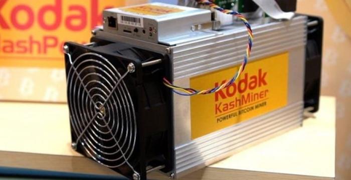 Kodak'ın Kripto Parası