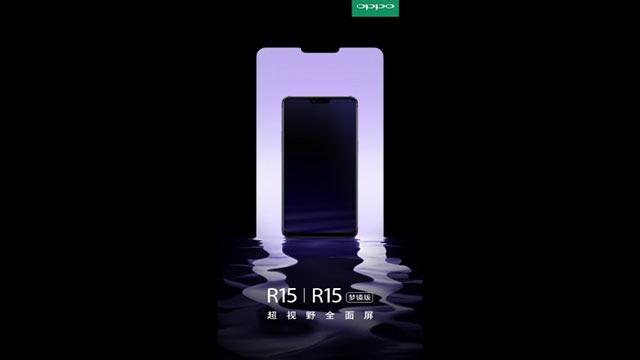 Oppo R15 2