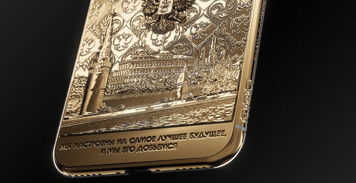 altın kaplama iphone x