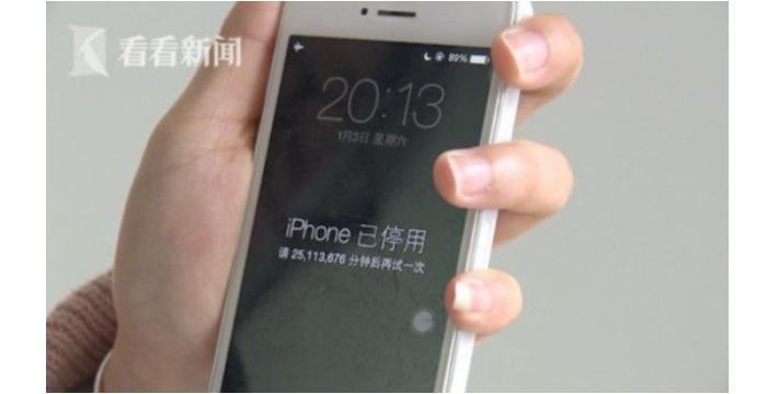 iPhone kitlendi