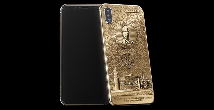 Vladimir Putin iPhone X