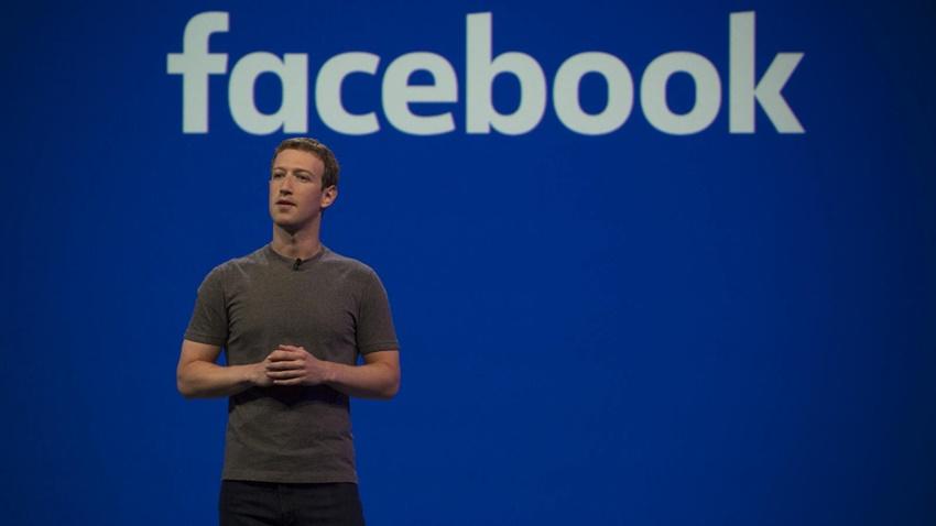 Facebook işlemci geliştirme