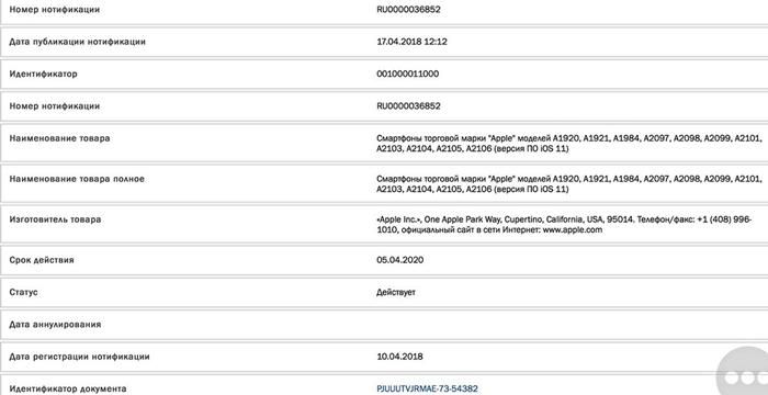 apple iphone 5se 2
