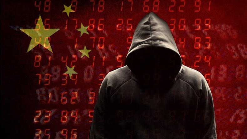 Çinli Hacker