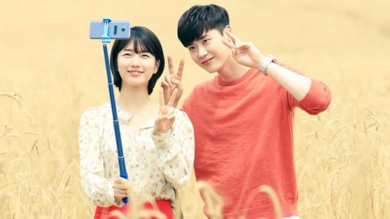 Koreli kız erkek