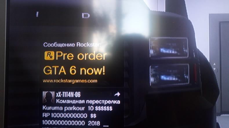 GTA 6 Rockstar Mesaj 1