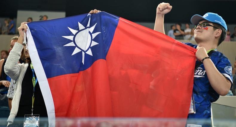 Tayvan bayrağı 11.3 ios whatsapp