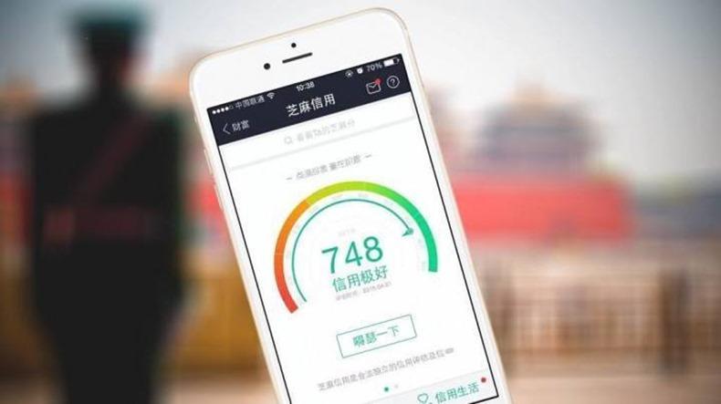 Çin sosyal kredi