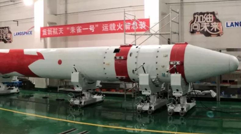 Çin Özel Uydu Fırlatma Girşimi Başarısızlık 2