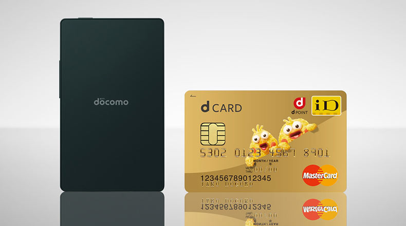 Kredi Kartı Büyüklüğünde Akıllı Telefon 2