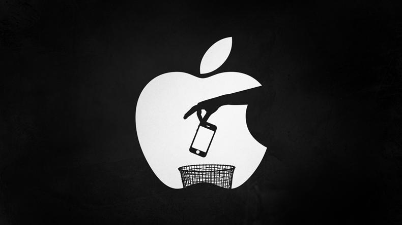 Apple düşüş
