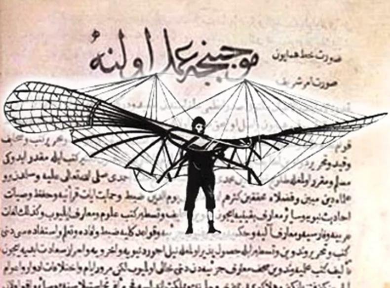 İsmail bin Hammâd el-Cevherî