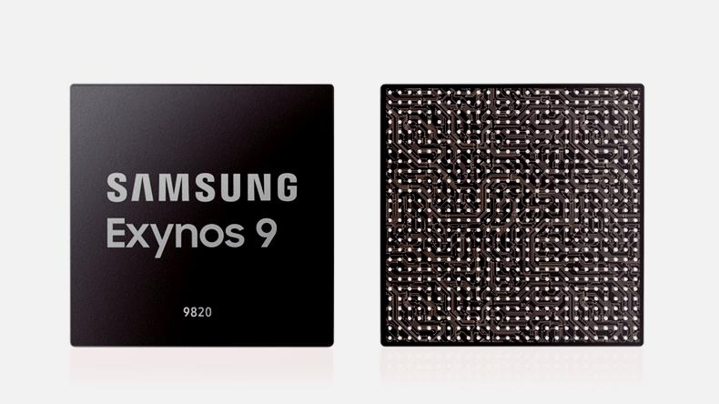 Samsung Exynos 9820 internet
