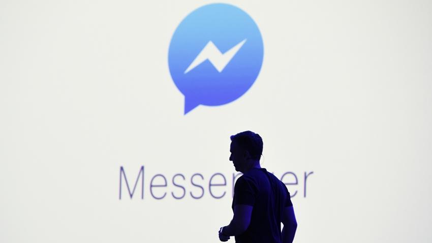 Facebook Messenger'da Artık Mesajlarınızı Geri Alabileceksiniz
