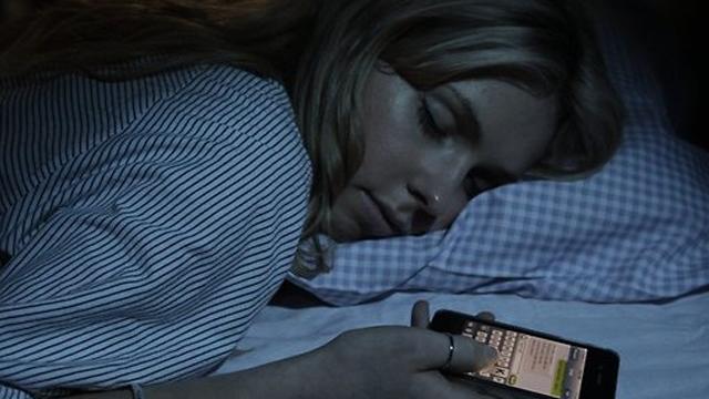 uyumak