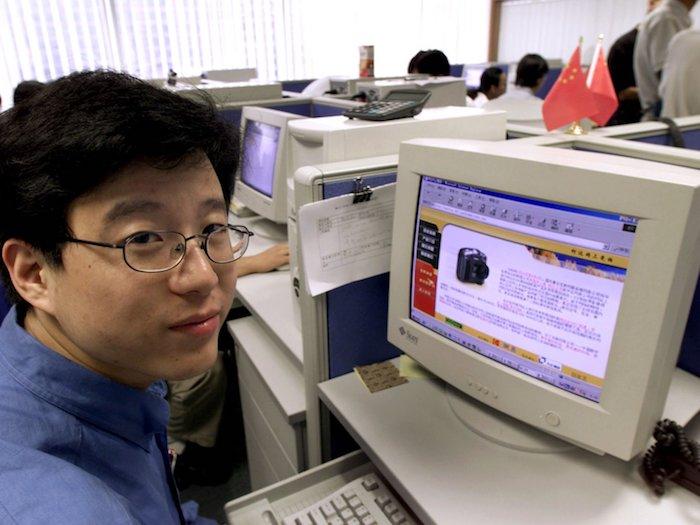 (18) William Ding - Serveti: 17.5 milyar $