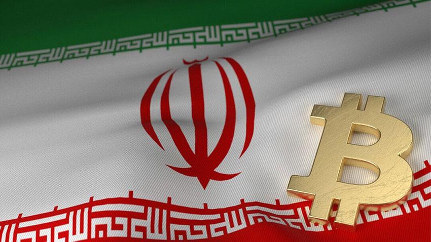 İran Bitcoin İşlemleri Yasağı 1