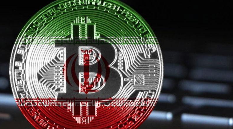İran Bitcoin İşlemleri Yasağı 2