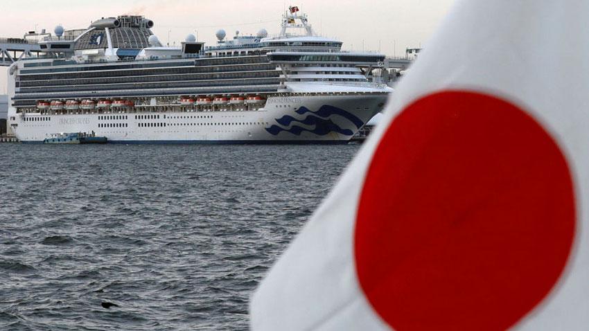 Japonya Karantina Gemisi