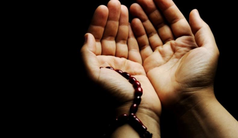 Google'da En Çok Aratılanİş Bulma Duası Nedir?