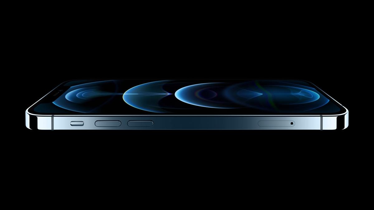 iphone-12-pro-max-batarya-kapasitesi