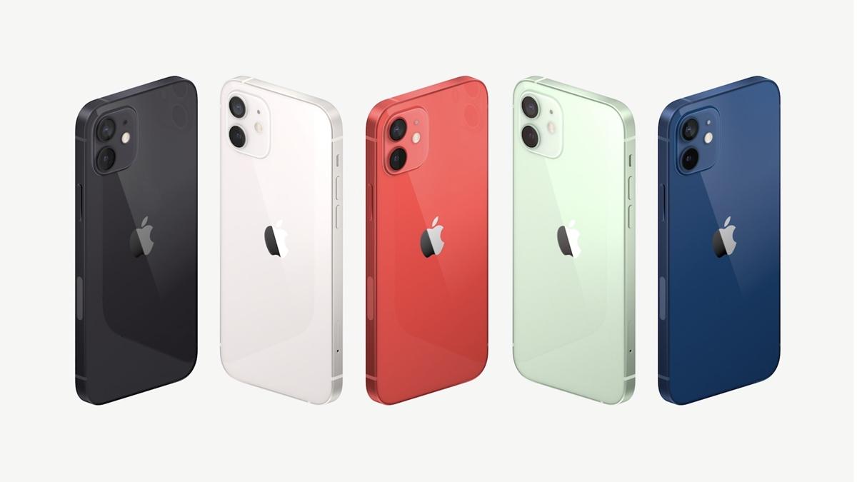 iphone-12-turkiye-fiyati-ne-iphone-12-ne-kadar