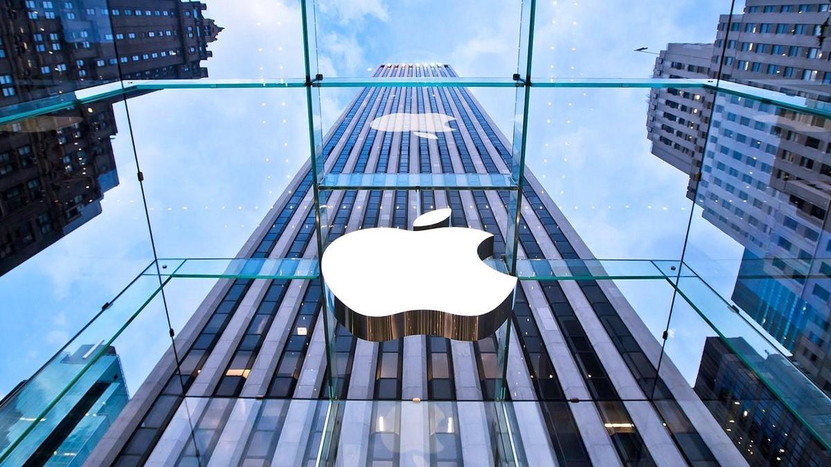 Apple Store Hazırlıklar Dahilinde Kısa Süreliğine Kullanıma Kapatıldı