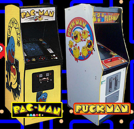 Japon Puck-Man