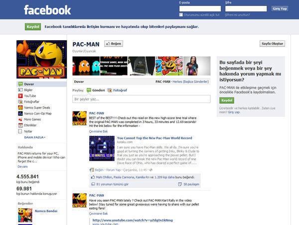 Pac-Man, Facebook Hayranları