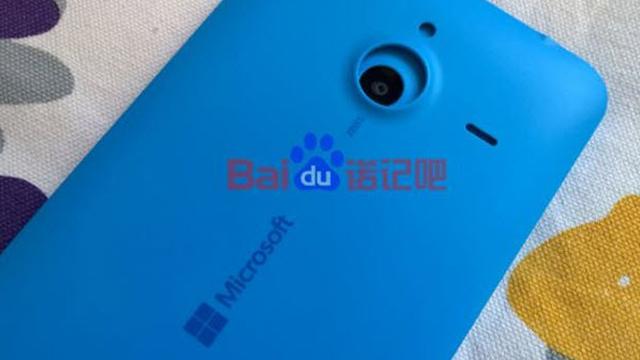 Microsoft Lumia 1330'un Kapak Görüntüsü Sızdırıldı