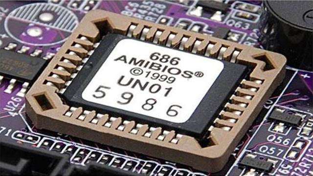 Hangi BIOS Sürümünü Kullandığınızı Öğrenin