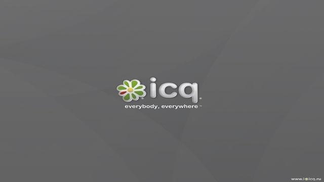 ICQ'nun En Önemli 5 Özelliği