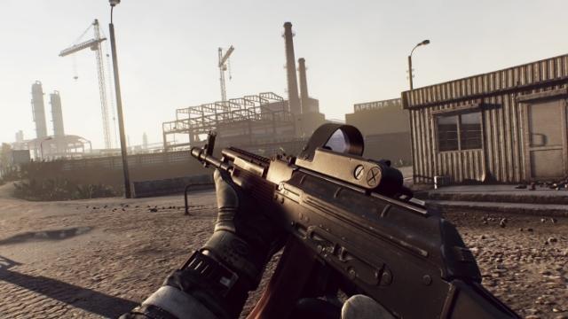 2016'da Çıkacak FPS Oyunları