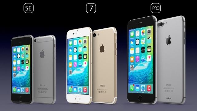 iPhone 7'nin Bu Özelliklerini Duyduktan Sonra Android'i Bırakmayı Düşünebilirsiniz