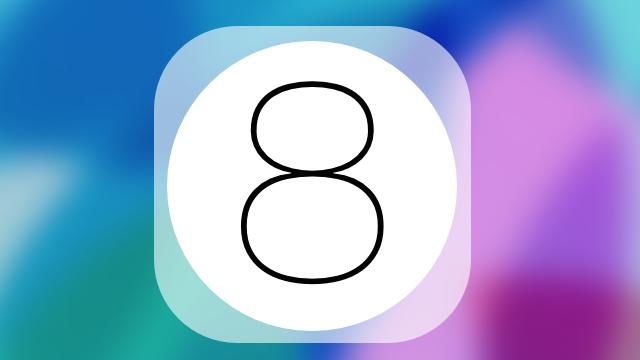 iOS 8'de Fotoğraflar Nereye Kaydediliyor?