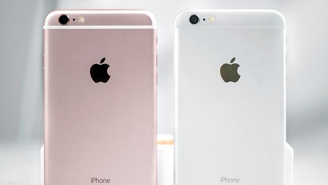 iPhone 7 Üretimi 4.7 İnçlik Ekran Modeliyle Başladı