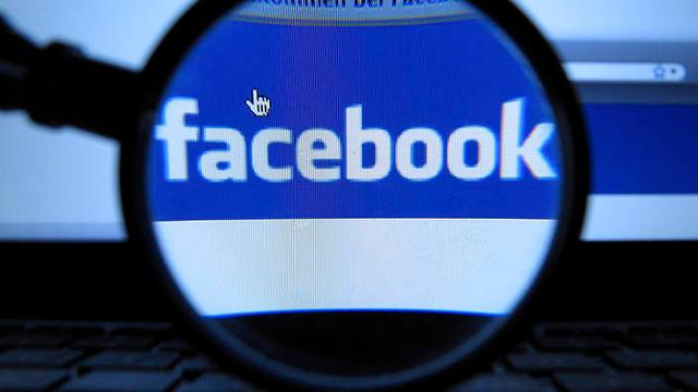Bu Küçük Ok Facebook Deneyiminizi Nasıl Değiştiriyor?