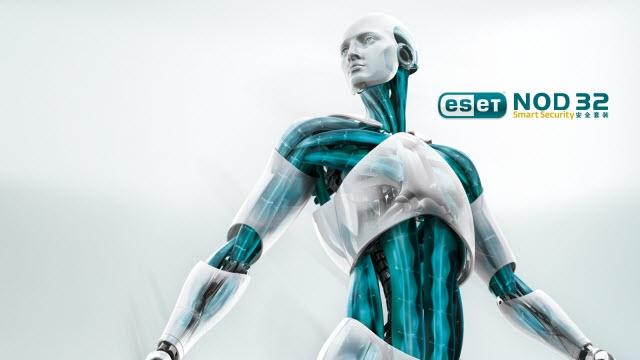TAMindir.com'dan 1 Yıllık ESET NOD32 ve Smart Security Hediyeleri