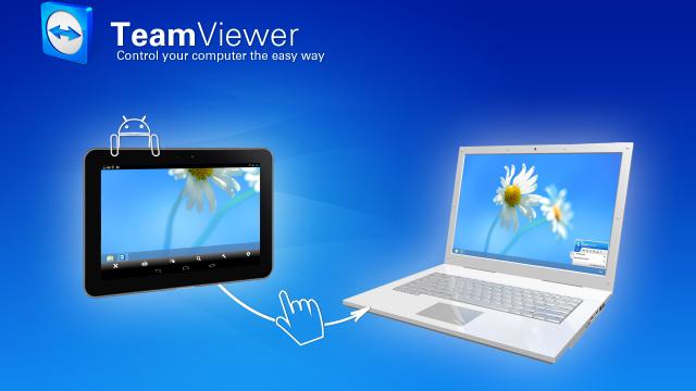 Teamviewer Performansı Nasıl Arttırılır