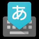 Google Japonca Giriş Yöntemi