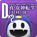 SHIN MEGAMI TENSEI Liberation Dx 2