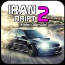 Iran Drift 2