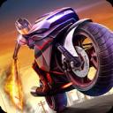 Fury Rider