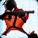 Stickman Legends: Gun Shooter