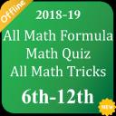 All Math Formula